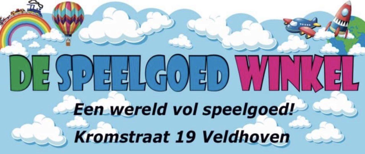"""Ook """"De speelgoed winkel Veldhoven"""" steunt Eindhoven1909.nl"""